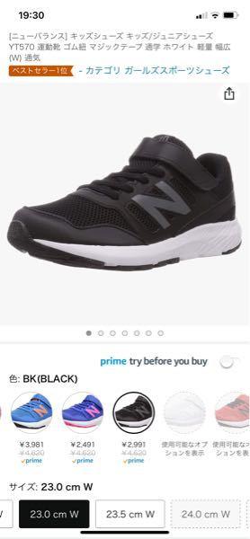 ジュニア靴を成人が履いていたらどう思まれますか? 紐を結ぶのが苦手でして、、、、、