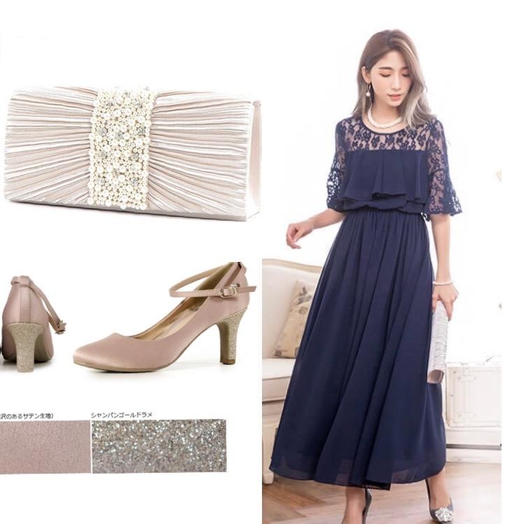 結婚式でネイビードレス(丈くるぶしあたり)を着る場合、バッグをシャンパンゴールド、パンプスをサテンピンクにするのはありですか?アイテムはこんな感じです。