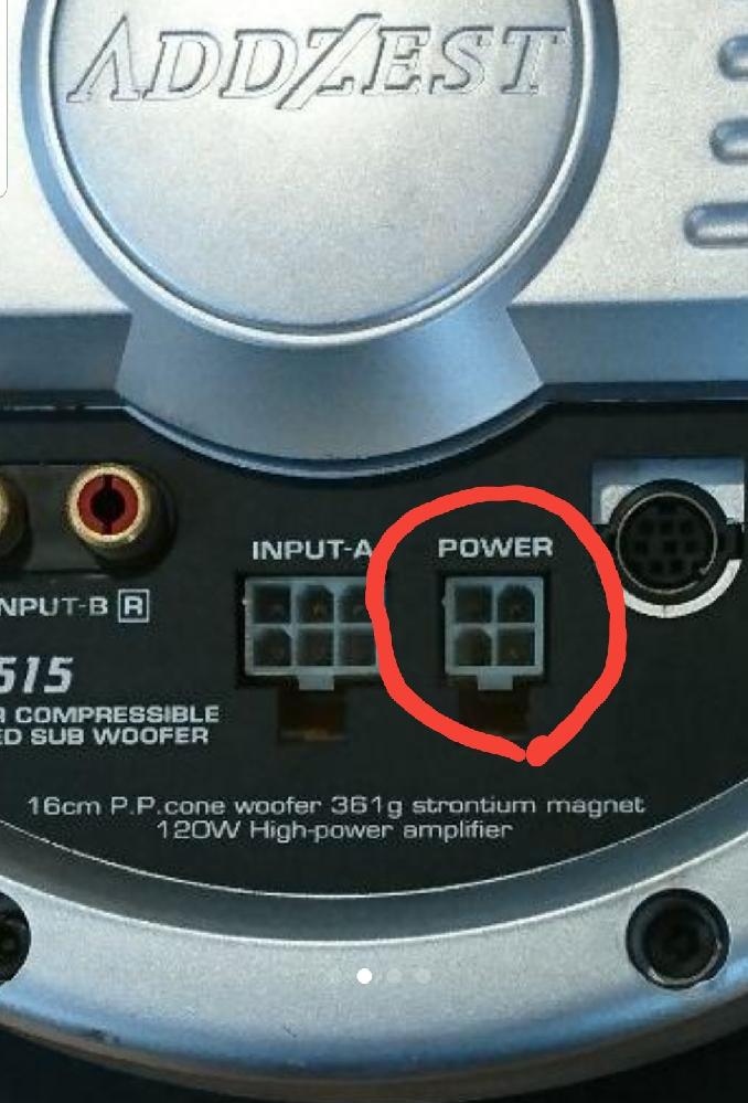 アゼストのウーハーの差し込み電源コネクターを自作したいのですが、それぞれの極性をご存知の方いらっしゃったら教えてください。