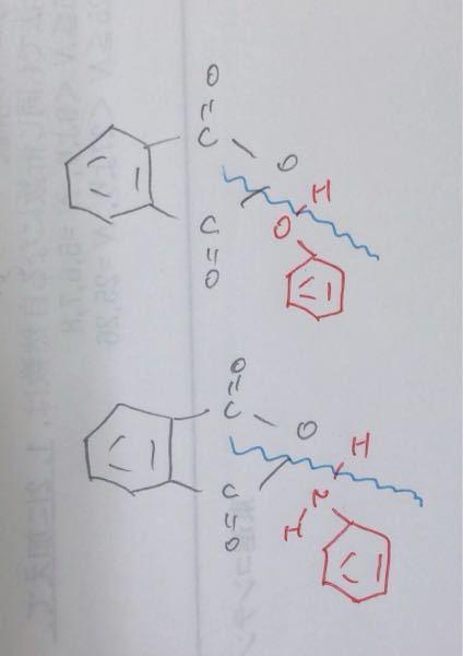 有機の構造決定の際に、無水フタル酸をベンゼンの一置換体と反応させると分子量241になったという工程で、フェノールと反応させると241にならなかったので、じゃあ次は何と反応させるか?となった時に、アニリンと反 応させると解説されたのですが、なぜアニリンと反応させようと思ったのですか?他に選択肢は無いんですか?(上の図がフェノールと反応させた時、下の図がアニリンと反応させた時です)