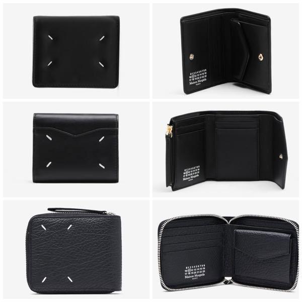 マルジェラの財布を購入しようとしていて、この三つのデザインで迷っています。 どのデザインが可愛いと思いますか? また、使用している方がいれば使用感等教えてください!
