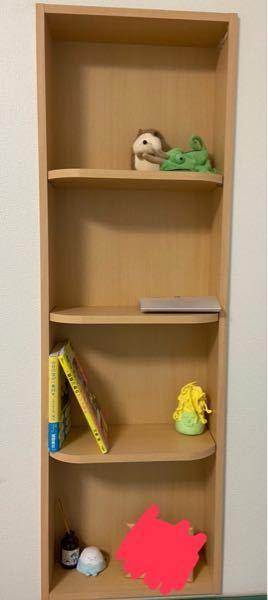 至急です。おしゃれな棚を作ろうと考えているのですが、どうすればおしゃれになりますか?後どんなものを置くと良いですか?また、本は2段目がいいなどのような配置のアドバイスはありますか?1番下の隠して...