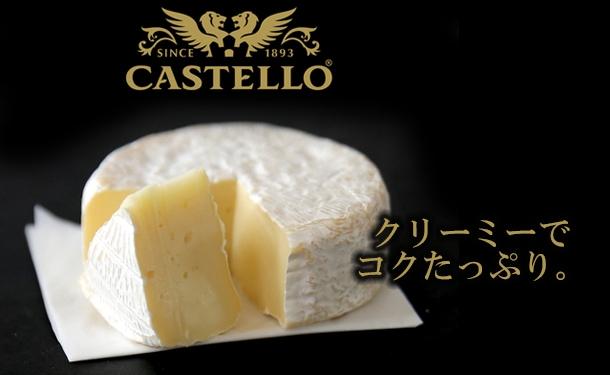 カマンベールチーズは欧州産の方が美味しいですか? 日本産との違いは? . 自分はチーズ類は好きですが、特にカマンベールチーズが大好きです、定期的に購入してしまいます。 しかし、大体は輸入の欧州産カマンベールチーズを購入することが多いです。デンマーク産、ドイツ産、フランス産などなど。 日本産のカマンベールチーズも美味しいとは思うのですが、欧州産の方が味わいがより深いように感じてしまうのです、どうしても。 これはなぜですかね? 皆様も同じでしょうか。 日本産のカマンベールとは、果たして何が違っているのでしょうか? 原料のミルクとか、製法とか、気候でしょうかね。 それとも、自分の偏見であり、日本産のカマンベールチーズも美味しさは欧州産と大差ないし、それほど味わいに違いはないのでしょうか? 自分が欧州産に惹かれてしまっているというのに過ぎないのかな…。 チーズ好きの方など、ぜひ皆様のご意見をお聞かせください。