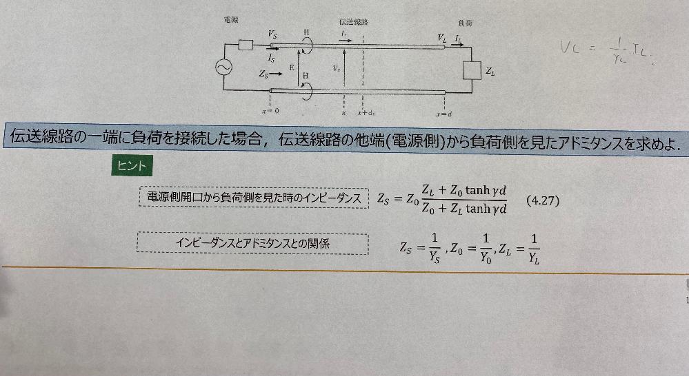 通信工学基礎 画像の問題がわかりません。 画像の通りヒントを用いての解法をどなたかご教示ください。式を具体的に書いていただけるとありがたいです。