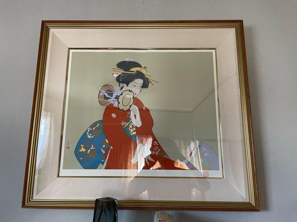 亡くなった祖父の家からこのような絵が見つかりました。なんの絵かわかりますか?また価値としてはいくらくらいの値段がつくのでしょうか?