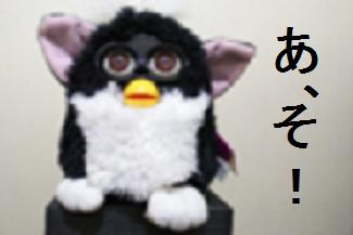 シッショー大喜利 . 来て~来て~来て~来て〜 ♪( ´θ`) サン○○○○○! 文字数は自由です ( ^ω^ )