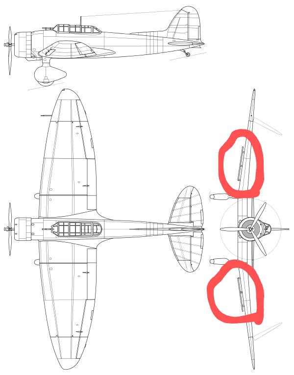99式艦爆の翼についてるやつ(下の画像で赤丸してあるところ)は何のためについてるんですか?また旧軍の航空機で他にこれを搭載しているものはありますか? よろしくお願いします。