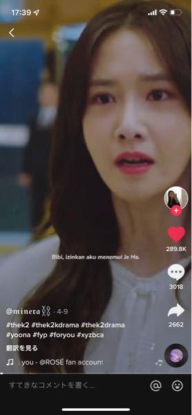この韓国ドラマはなんてゆう題ですか?
