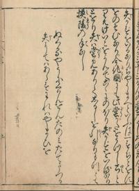 『京童』 三十三間堂の本文の読みと現代語訳を教えて頂きたいです。 必ずBAを決めます。放置・取り消しはしません。