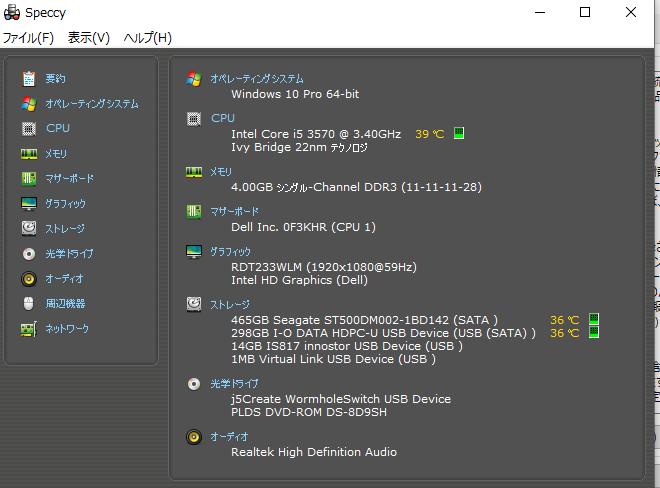 dellのoptiplex9010を頂きましたが、メモリを8gbに増設したいです。一番安いやつでどんなの買ったらいいでしょうか❓ヾ|*・∀・|ノ
