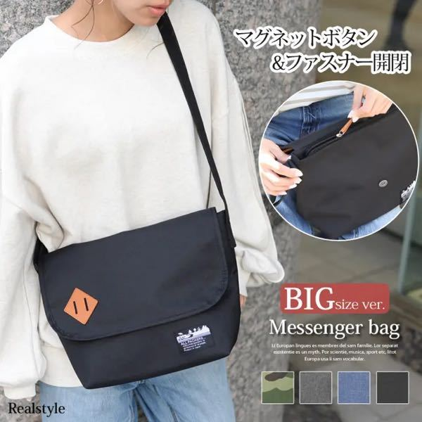 斜めがけのショルダーバッグで、ブランドはヘルスニットで、大きいのがいいんですが今回失敗しました。メンズも使えるもので。いいのありませか??? 失敗したのはこちらの写真です。