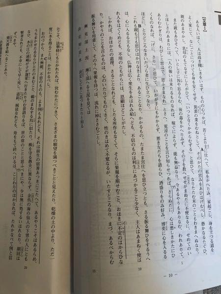 十訓抄の現代語訳教えてください!!(--;) 調べても出てこなくて困ってます…