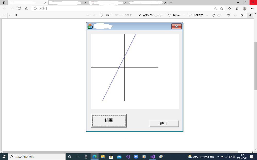 C++において図のようにのy = 2x + 3の関数グラフを描画するプログラムを作成せよと課題が出されたのですが、プログラムの作成がうまくいきません。 関数のx軸,y軸は、描画できたのですが、y = 2x + 3の関数グラフを表示するやり方のがよくわかりません。どうか、アドバイスをお願いします。
