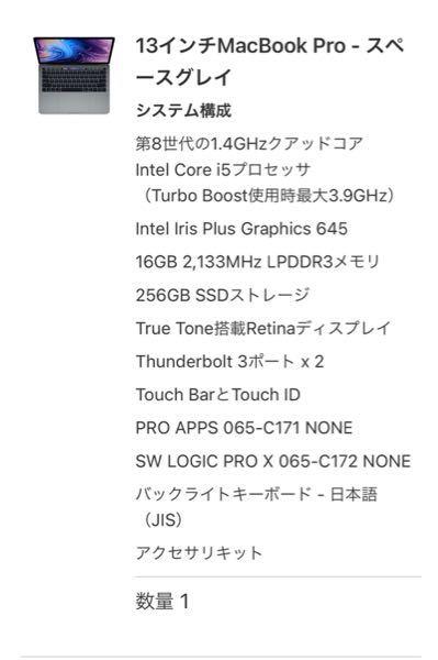 このMacBookproではlogic pro xは最初からインストールされているものなのでしょうか?