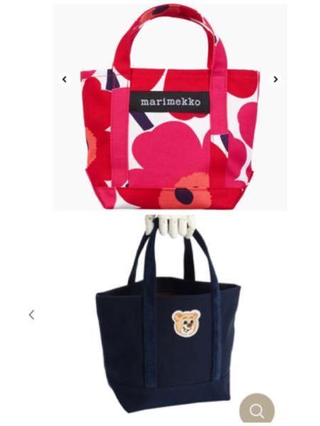 トートバッグでどちらのデザインにしようか迷ってます! アドバイス下さい。