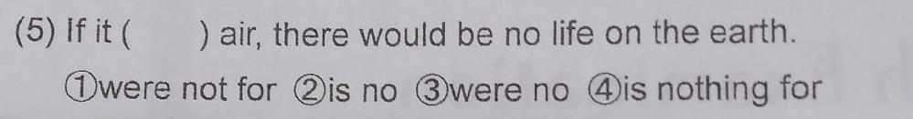 高校生英語の文法問題です。 答えを教えて下さい。できるのならば解説もよろしくお願いいたします。