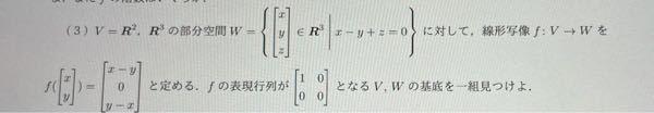 この問題が分かりません。どなたか教えてください。