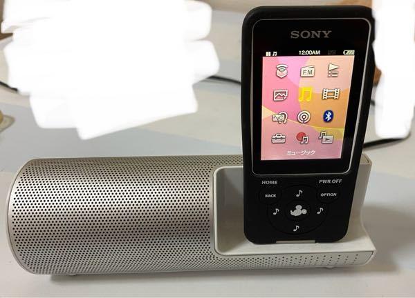 このSONYのウォークマンってiPhoneとBluetoothでペアリング?みたいなことできますかね?曲を共有するみたいな、。やり方教えて欲しいです!