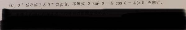 この問題の解答が分かりません。どなたか解答だけでも教えて頂けたらうれしいです。