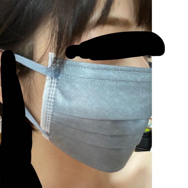 着けたときの折れ方がこのマスクみたいになる 大容量の白色不織布マスクを探してます