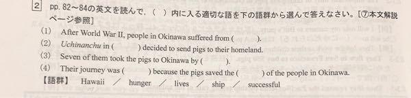 英語ですお願いします。