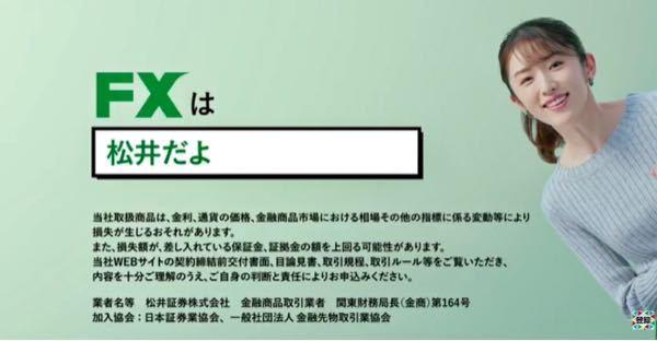 男性に質問。 松井証券のCMで画面右側から、ひょっこり顔を出している女優・樋口柚子さんが可愛いと思いますか?