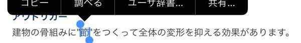 この節?っていう漢字の読み方は、せつ、でいいのでしょうか?