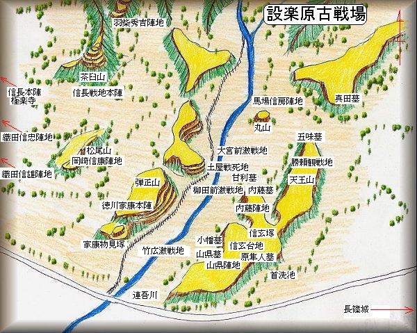 設楽原古戦場に何故『信玄塚』が有るのですか? 誰が建てたのですか?