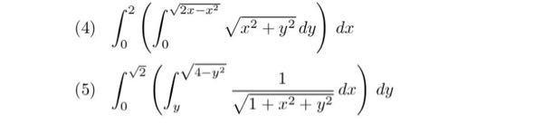 質問失礼します。 大学数学の微分積分学の問題です。 極座標変換を用いた2重積分の問題ですが、変数変換したあとの積分範囲がわかりません。 積分範囲さえ分かれば解けると思いますので、良ければご教授お願いします。