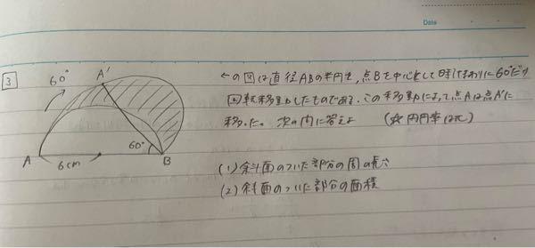 すみません。誰かこの問題を解ける方、いませんか?とても困ってます( ; ; )解き方を教えてください( ; ; )よろしくお願いします!!