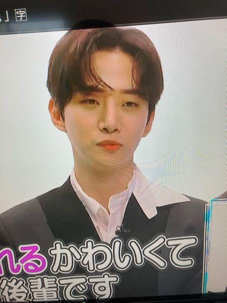 2PMのこの子の名前教えてください!!スキズの番組見てたら出てきたのですが、お顔がタイプすぎます笑