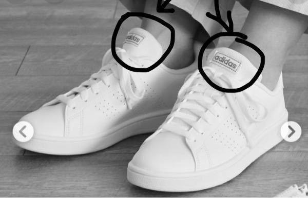 スニーカーの悩みです。 黒く丸つけてる部分が、いつも外側に向いてしまいます。 足の形が悪いのか、紐の締め具合、原因がわかりません。 スニーカー二足とも外側をむいてしまいました。 コンバースの靴を昔履いていた時は大丈夫でした。 NIKEとアディダスがそうなります、 なぜでしょう?