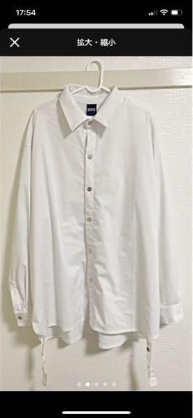 最近 写真の様なオーバーシャツ?をかったんですけど これからの季節どのような服と合わせて着ればオシャレですかね?