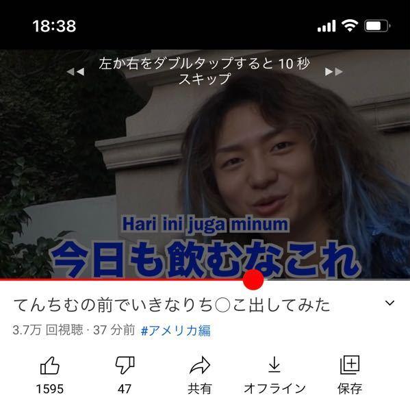 YouTubeに関して質問があります。 動画を再生している際、画像にある赤い玉を左右にスライドした時に、赤い玉の下にその時点での再生時刻の映像が出る動画と、その映像が出ない動画があります。 今回例に出してこの動画は、それが出ません。 違いは一体なんなのでしょうか?
