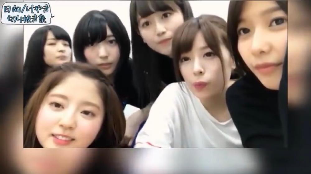 左下の女の子の名前を教えてください。 けやき坂とか桜坂の人なんですか?