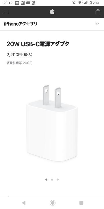 iPhone13はこれを買えば充電できますか? 今までAndroidをずっと使っていたのでよくわからず…。またケースは純正の物の方がいいのでしょうか?