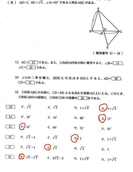 高校数学です! 解説がなく、解き方が分からないので、解説を書いていただきたいです。よろしくお願いします。