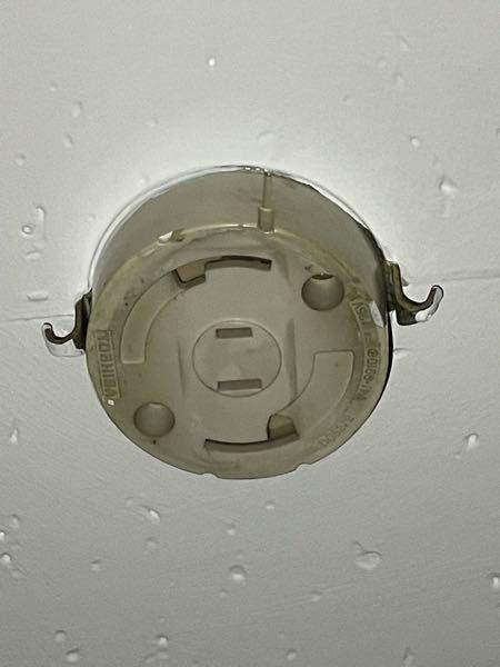 引っ越したばかりで部屋の電気(蛍光灯、シーリングライト)がついていなく購入したいと考えているのですがサイズがよくわかりません。写真にはdc5272 41-9910 6A 125V TOSHIBA...