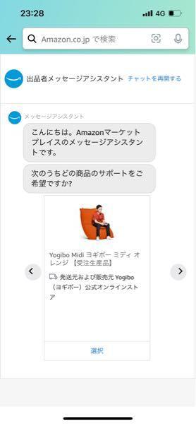 Amazonで注文した商品を キャンセルで来ません。 こちらでキャンセルしても連絡なく カスタマーサービス?のチャットでも 試したのですが連絡がありません この場合は受け取り拒否しかないのでしょうか 20日に発送されてしまいます。