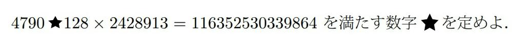 教えてください。お願い致します。 この画像の問題の答えと解き方について教えてください。 途中の計算式も必要です。すみませんが、解説を宜しくお願い致します。