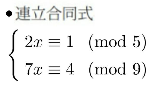 教えてください。お願い致します。 この画像の問題の答えと解き方について教えてください。 途中の計算も含めてすみませんが、解説を宜しくお願い致します。