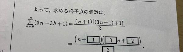 この計算の途中式をお願いします