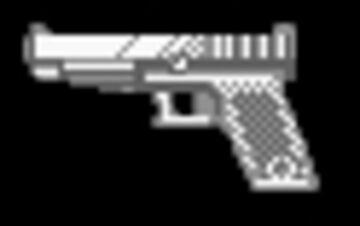 この銃、何だと思いますか?