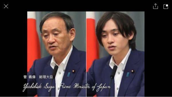 菅総理はイケメンですか。でしたか。