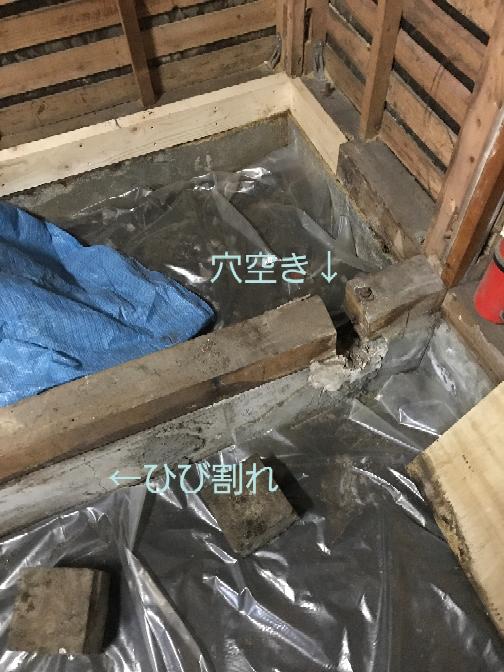 何度か相談させていただいています。 昨年、築40年以上の古い家を一軒丸ごとフルリノベーションしたのですが、引渡し後に床下の古い基礎のクラックと、基礎と土台の穴を見つけました。 我が家は、設計...