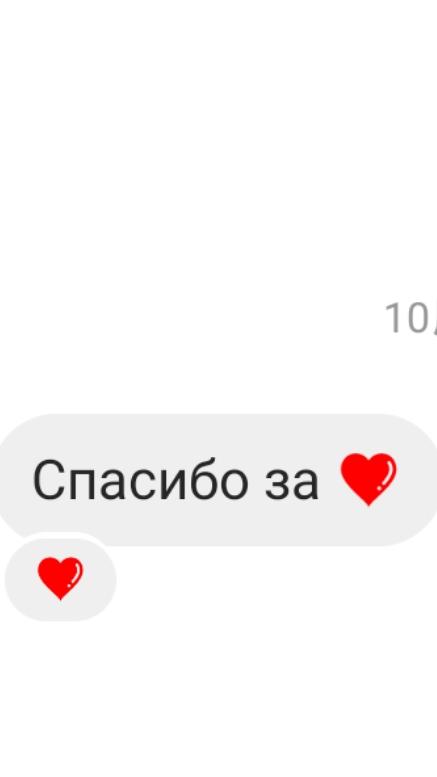 ロシア語なのかな?と思うのですが何て読みますか?どういう意味でしょうか? Instagramから外国人の方からメッセージで送られて来たのですが…