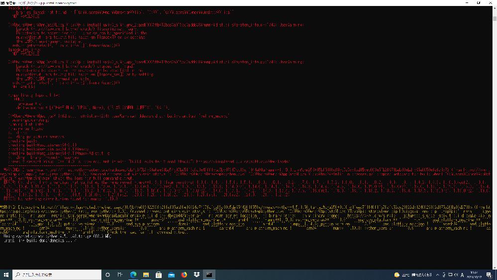 pythonを始めたばかりのものです。opencvをつかって画像解析をしたいと思い、ネットの手順通りにpythonをインストールしました。 次にopencvをインストールするために、pip install opencv-pythonと入力したところ、画像のような黄文字のWARNINGや赤文字のERRORが出て、インストールとその文字表示を延々と繰り返しています。 再起動や再インストール、pipを最新バージョンにしたりしましたが、変わりませんでした。pythonのバージョンは3.10です。対処法を教えていただきたいです。