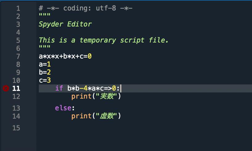 PythonでIndentationError: unexpected indent と出るんですが、どこが間違っているのでしょうか。 全て消してやり直したり、全角と半角が混ざっていないか確認し...