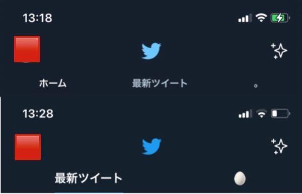 Twitterのホームを画像の下の様に最新順TLとリストTLの二つだけにしたいのですが通常ホームを非表示にするにはどうすれば良いでしょうか?