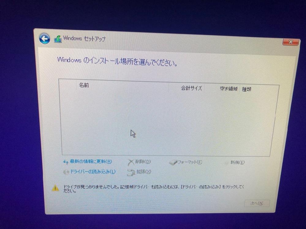自作PCの質問です。 一度すべて組みあがってWindows10のセットアップまで完了して使用できるようになったのですが、再起動をするとBIOS画面となりWindowsが立ち上がらず。再度Wind...